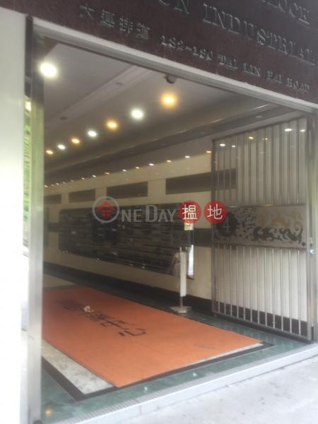 Golden Dragon Industrial Centre Block 4 (Golden Dragon Industrial Centre Block 4) Kwai Fong|搵地(OneDay)(5)