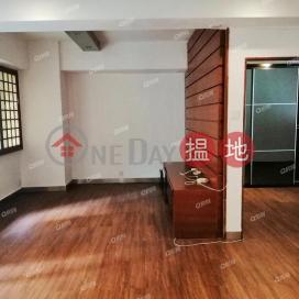 Arbuthnot House | 2 bedroom Mid Floor Flat for Sale|Arbuthnot House(Arbuthnot House)Sales Listings (XGGD662400046)_0