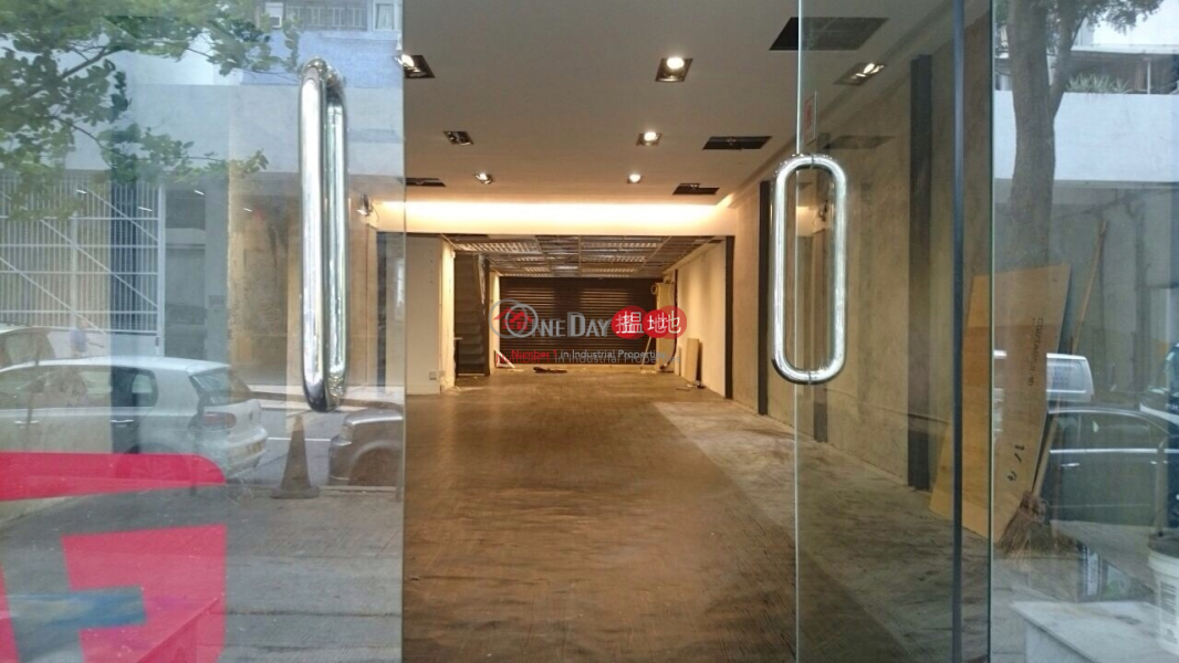 Fo Tan Industrial Centre   26 Au Pui Wan Street   Sha Tin, Hong Kong, Rental, HK$ 45,000/ month