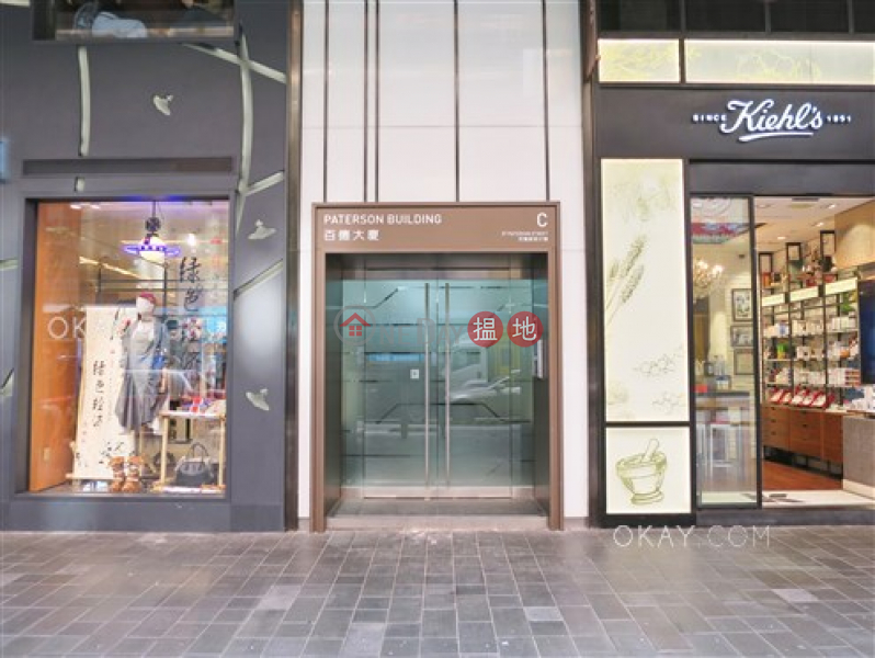 Paterson Building | Middle Residential Sales Listings HK$ 12.8M