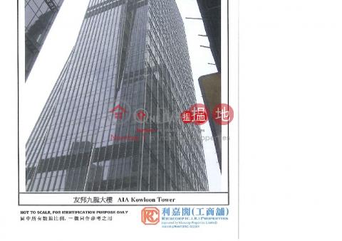AIA Kowloon Tower|Kwun Tong DistrictOne Landmark East(One Landmark East)Rental Listings (steve-05850)_0