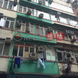 23A High Street,Sai Ying Pun, Hong Kong Island