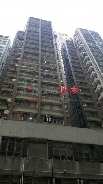 Fu Lee Loy Mansion (Fu Lee Loy Mansion) Fortress Hill 搵地(OneDay)(2)