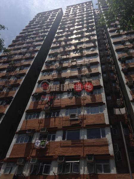 新利大廈 (Sun Lee Building) 筲箕灣|搵地(OneDay)(5)