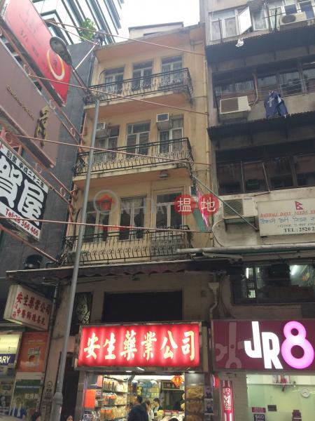 75 Wan Chai Road (75 Wan Chai Road) Wan Chai|搵地(OneDay)(1)