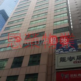 TEL 98755238 Wan Chai DistrictRichmond Plaza(Richmond Plaza)Rental Listings (KEVIN-3081092389)_3