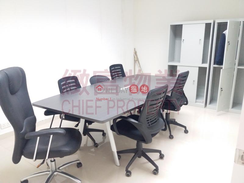 勤達中心高層|工業大廈-出租樓盤-HK$ 27,000/ 月
