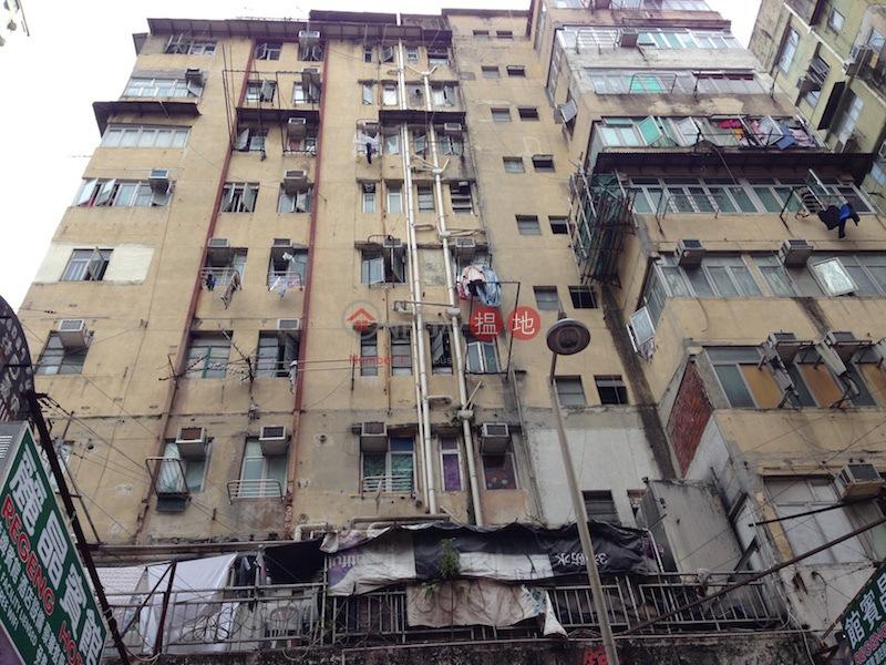 Tung Kok Building (Tung Kok Building ) Mong Kok|搵地(OneDay)(2)