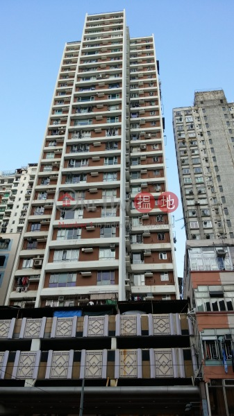 King\'s View Court (King\'s View Court) Quarry Bay|搵地(OneDay)(3)