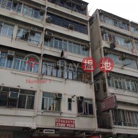 36A Tseuk Luk Street,San Po Kong, Kowloon