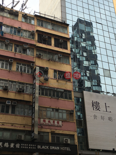 麗榮樓 亞皆老街105號 (Lai Wing Building 105 Argyle Street) 旺角|搵地(OneDay)(1)