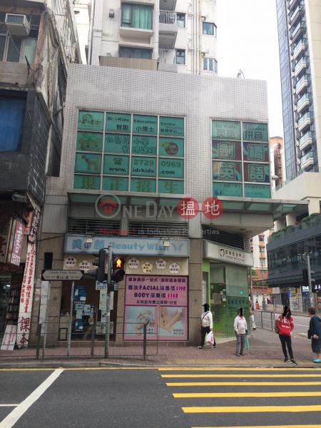 富裕居 (Wealth House) 深水埗|搵地(OneDay)(2)