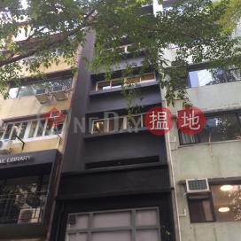 安和里8號,蘇豪區, 香港島