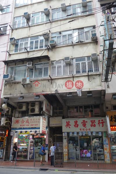 筲箕灣道183號 (183 Shau Kei Wan Road) 西灣河 搵地(OneDay)(2)