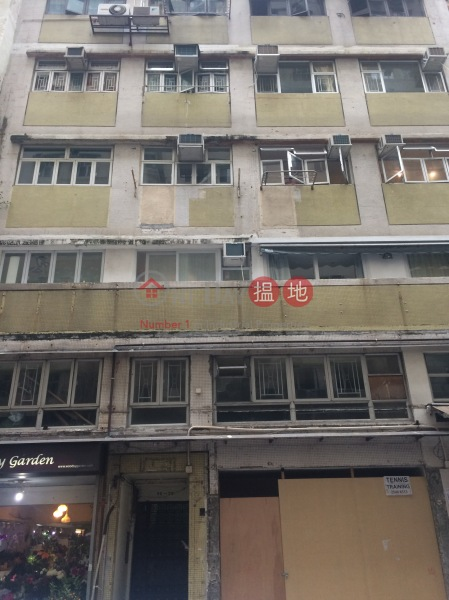 Highlight House (Highlight House) Sai Ying Pun|搵地(OneDay)(1)