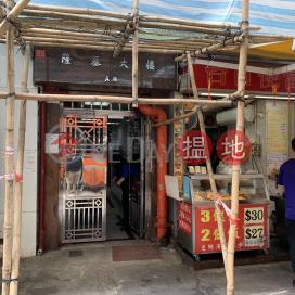 Loong King Mansion Blcok A, B &D,Hung Hom, Kowloon