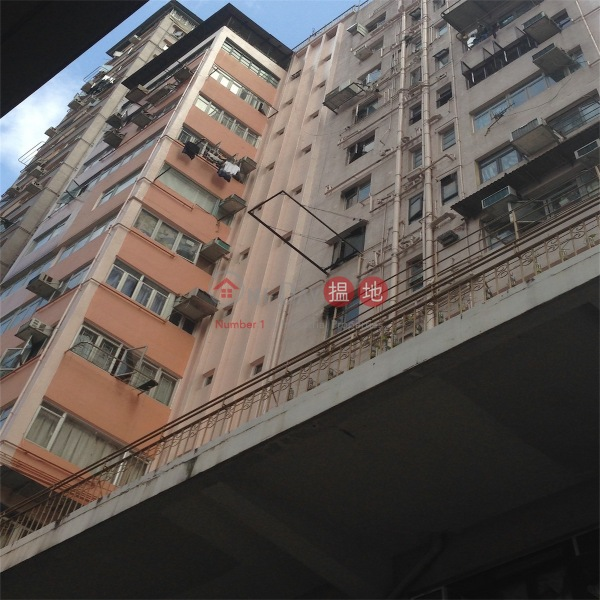 Main Pole House (Main Pole House) Wan Chai|搵地(OneDay)(3)