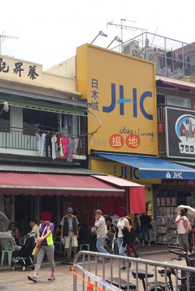 No 40 Praya Street (No 40 Praya Street) Cheung Chau|搵地(OneDay)(1)