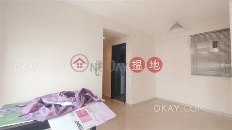 2房1廁,極高層《高雅閣出售單位》|高雅閣(Ko Nga Court)出售樓盤 (OKAY-S100891)_0