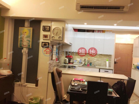 Sincere Western House | 2 bedroom High Floor Flat for Sale|Sincere Western House(Sincere Western House)Sales Listings (QFANG-S96471)_0