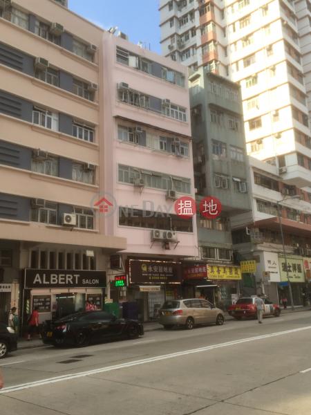 35 Fung Tak Road (35 Fung Tak Road) Tsz Wan Shan|搵地(OneDay)(1)