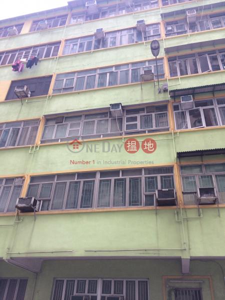 順寧道324號 (324 Shun Ning Road) 長沙灣 搵地(OneDay)(1)