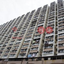 Kwan Yick Building Phase 1,Shek Tong Tsui, Hong Kong Island