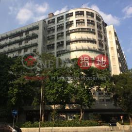 Sun Fung Centre|新豐中心