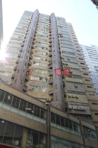 Technology Plaza (Technology Plaza) Tsuen Wan West|搵地(OneDay)(3)