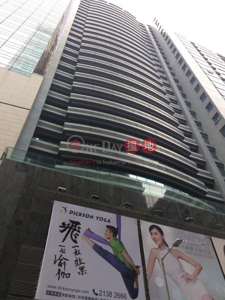 泓富廣場 (Prosperity Place) 觀塘|搵地(OneDay)(1)
