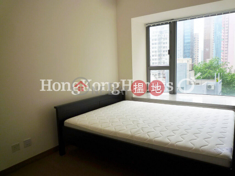 1 Bed Unit at Centre Point | For Sale|Central DistrictCentre Point(Centre Point)Sales Listings (Proway-LID106698S)_0