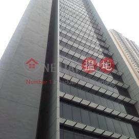 寶光商業中心,新蒲崗, 九龍