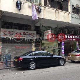 126-128 Tai Nan Street,Prince Edward, Kowloon