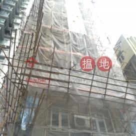 Chung Hing Court|中興閣