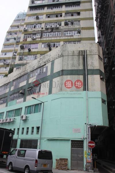 利中工業大廈 (Lee Chung Industrial Building) 新蒲崗|搵地(OneDay)(1)