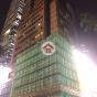 Eton Tower (Eton Tower) Causeway Bay|搵地(OneDay)(1)