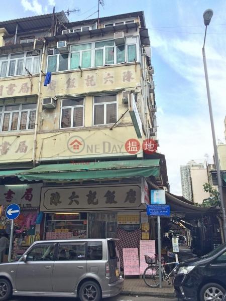 Tsun Fu Street 4 (Tsun Fu Street 4) Sheung Shui|搵地(OneDay)(3)