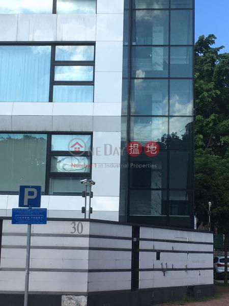 La Salle Court (La Salle Court) Kowloon Tong|搵地(OneDay)(2)