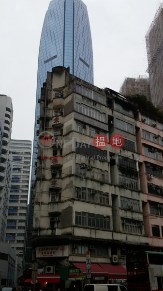 Swiss House (Swiss House) Quarry Bay|搵地(OneDay)(3)
