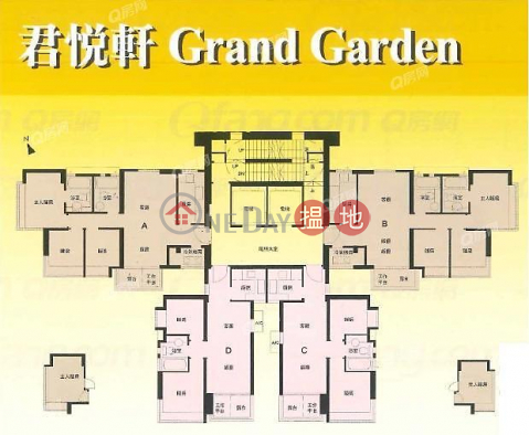 Grand Garden | 2 bedroom Mid Floor Flat for Sale|Grand Garden(Grand Garden)Sales Listings (XGGD741200068)_0