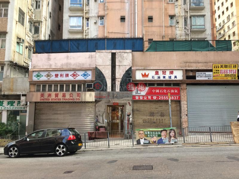 Full Jade Mansion (Full Jade Mansion) Tin Wan|搵地(OneDay)(2)