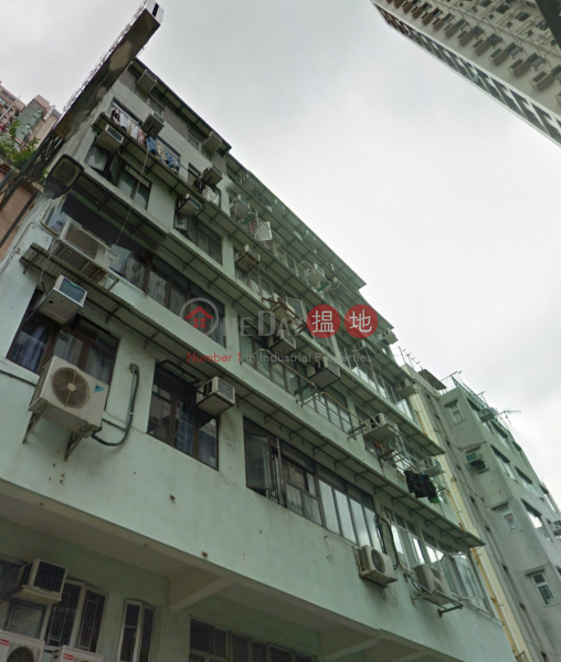 13-15 Wai Fung Street (13-15 Wai Fung Street) Ap Lei Chau|搵地(OneDay)(1)