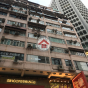 Po Wing Building (Po Wing Building) Wan Chai DistrictLee Garden Road61-73號|- 搵地(OneDay)(2)