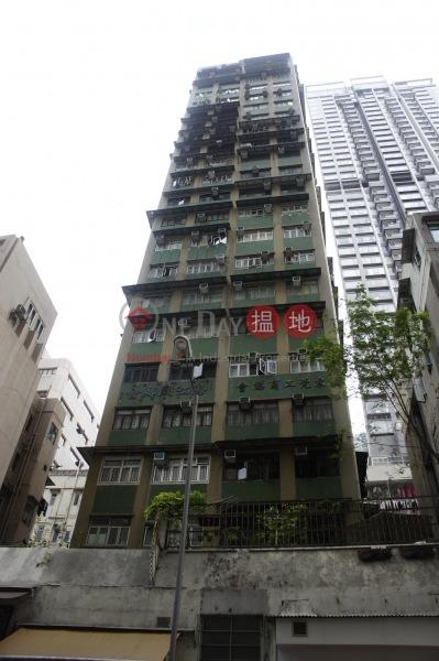 Good Time\'s Building (Good Time\'s Building) Sai Ying Pun|搵地(OneDay)(1)