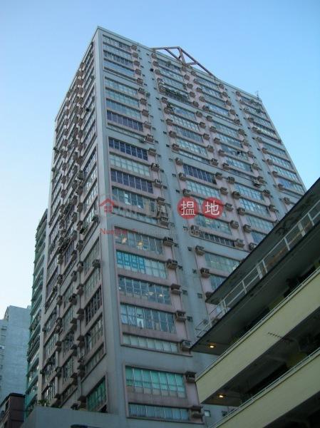 祥達中心 (Cheung Tat Centre) 柴灣 搵地(OneDay)(1)