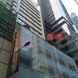 一號都爹利街,中環, 香港島