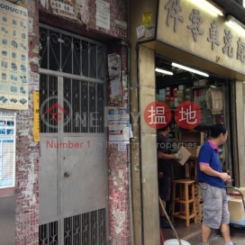 283 Reclamation Street,Mong Kok, Kowloon