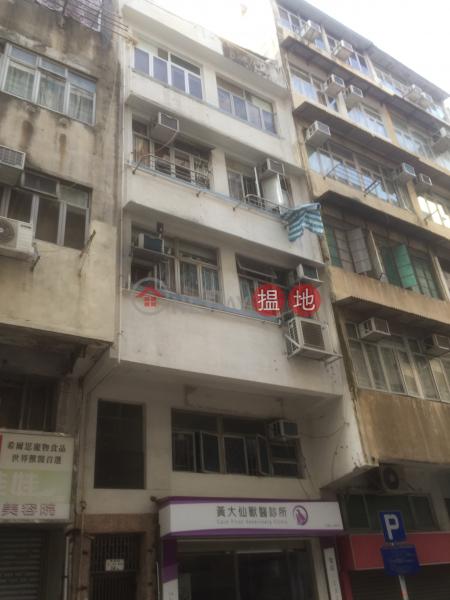 14 Tsui Fung Street (14 Tsui Fung Street) Tsz Wan Shan|搵地(OneDay)(1)