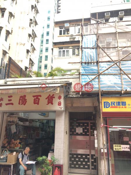 19 Tai Ping Shan Street (19 Tai Ping Shan Street) Soho|搵地(OneDay)(1)