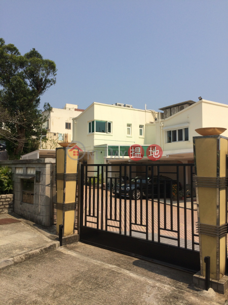 House 5 Sussex Lodge (House 5 Sussex Lodge) Clear Water Bay|搵地(OneDay)(1)